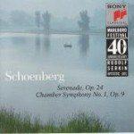 Marlboro Fest 40th Anniversary- Schoenberg